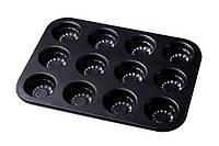 Форма для выпечки 12 кексов EMPIRE EM-9829 Черный 002652, КОД: 950704