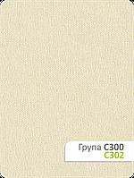 Ткань для рулонных штор БЛЭКАУТ С 302