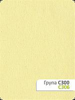 Тканина для рулонних штор БЛЕКАУТ З 306
