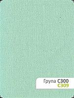 Ткань для рулонных штор БЛЭКАУТ С 309
