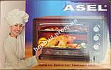 Духовка электрическая ASEL AF- 0123, фото 2