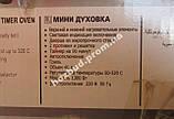 Духовка электрическая ASEL AF- 0123, фото 4