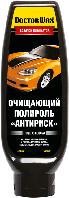 """Автомобильная очищающая полироль """"Антириск"""" DoctorWax DW8301 / 300 мл SCRATCH ELIMINATOR"""