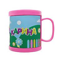 Детская кружка BeHappy 3D с именем Карина 300 мл Розовый ДК043, КОД: 1346256