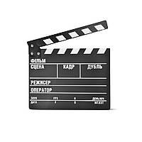 Кинохлопушка MLux WB-003 PREMIUM 32.5 x 26 x 1 Черная c магнитом на украинском языке, КОД: 1312345