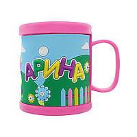 Детская кружка BeHappy 3D с именем Арина 300 мл Розовый ДК027, КОД: 1346237