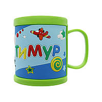 Детская кружка BeHappy 3D с именем Тимур 300 мл Зеленый ДК069, КОД: 1346282