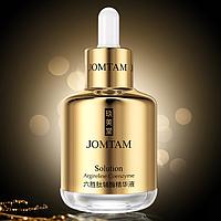 Сыворотка Jomtam Solution Argireline Coenzyme c аргирелином от морщин 60 ml