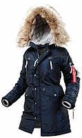Куртка Airboss N-3B Vega XXL Blue Metallic, КОД: 1313261