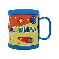Детская кружка BeHappy 3D с именем Кирилл 300 мл Синий ДК046, КОД: 1346259