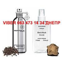 Montale Black Musk UNISEX для женщин и мужчин, унисекс, Analogue Parfume 110 мл