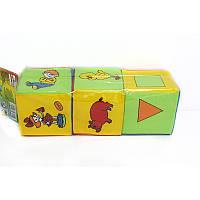 Кубики мягкие 3 шт. в наборе   БАМСИК Оригинал