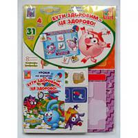 Магнитная игра Vladi Toys Бути здоровим - це здорово TOY-34386, КОД: 1278368