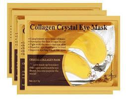 Патчи для век Collagen Crystal Eye Mask Gold hubBigr26521, КОД: 357953