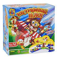 Наcтольная развлекательная игра FUN GAME Неудержимый Пилот Fun Game 7066, КОД: 1332124