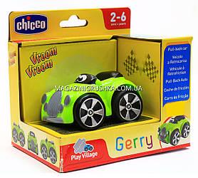 Машинка детская игровая Chicco - Gerry  09361.00