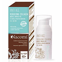 Крем для лица на основе масла марула Nacomi Anti Age Rebuilding Collagen 40+ ночной, 50 мл, КОД: 1321252