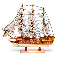 Модель императорской яхты 44 см S6808