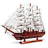 Модель парусника деревянная 50 см 26963, фото 2