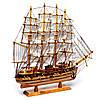 Модель корабля Uss Vailiant 50см 2425, фото 5