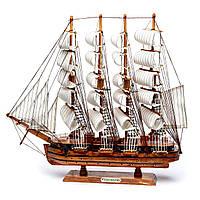 Модель корабля Semon Bolivar 50см 52393