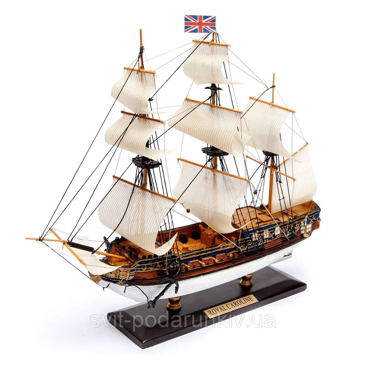 Модель парусного корабля Royal Caroline 30 см С03S3
