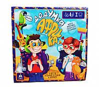 Карточная игра Danko Toys ДодУМка АФРИКА GDV-Afr-01, КОД: 1318222