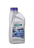 Ravenol GETRIEBEÖL PSA SAE 75W-80 полусинтетическое универсальное трансмиссионное масло кан.1л