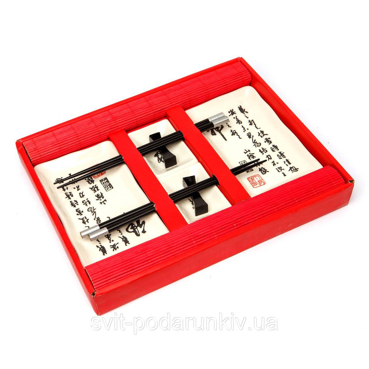 Посуда для суши с иероглифами S52181-1