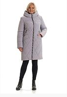 Женский пуховик зимний молодежный на молнии с капюшоном большого размера 44-56 р цвет серый