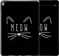 Чехол EndorPhone на iPad Pro 9.7 Kitty 3677u-363, КОД: 930305