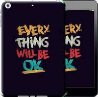 Чехол EndorPhone на iPad mini 2 Retina Все будет хорошо 4068m-28, КОД: 935750