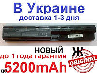 Аккумулятор для ноутбука HP Probook 4330 4331 4340 4341 4430 4431 4435 S