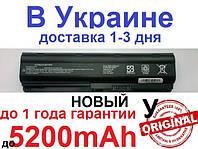 Аккумулятор для ноутбука HP Envy 15 17 T, HSTNN -IB0W -DB0W -OB0W -Q60C