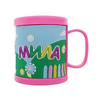 Детская кружка BeHappy 3D с именем Мила 300 мл Розовый ДК056, КОД: 1346269