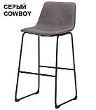 Стул барный COLT cowboy серый кожзам AMF (бесплатная адресная доставка), фото 2