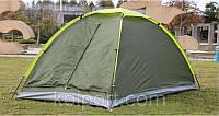 Палатка для отдыха природы туристическая 2-3 места