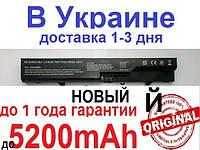 Аккумулятор для ноутбука HP и COMPAQ серий 320 321 325 326 420 421 425 621