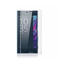 Защитное стекло Singler для Sony Xperia XZs 623895, КОД: 301716