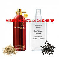 Montale Red Vetiver, Vetyver для женщин Analogue Parfume 110 мл
