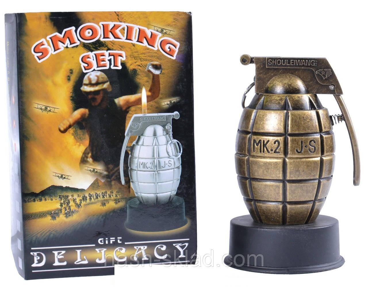 Пепельница + зажигалка Граната Smoking Set
