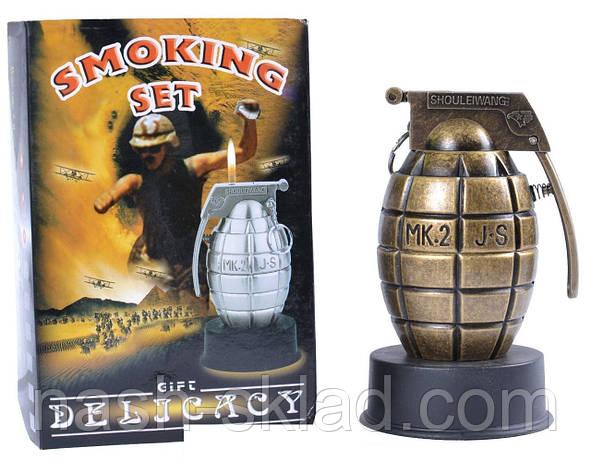 Пепельница + зажигалка Граната Smoking Set, фото 2