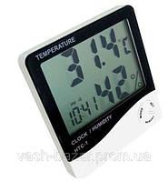 Часы термометр гигрометр будильник LCD 4 в 1