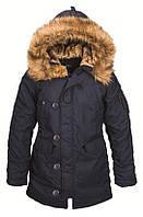 Куртка Alpha Industries Altitude W Replica M Blue, КОД: 1313202
