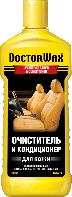 Очиститель-кондиционер для кожи DoctorWax DW5210 / 300 мл LEATHER CLEANER & CONDITIONER