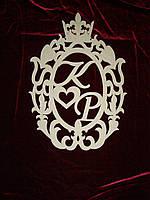 Свадебный герб-рамка с монограммой (59 х 39 см), декор
