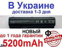 Аккумулятор для ноутбука HP и COMPAQ серий G CQ 40 41 45 50 60 61 70 71