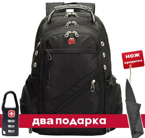 """Рюкзак Swissgear 8810, 35 л, для ноутбуков 17"""" (кодовый замок и нож-кредитка в подарок)"""