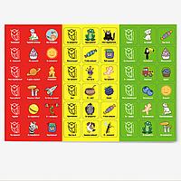 Мотивационные наклейки Fairy Tale Разноцветный hubgJtV29085, КОД: 1343977