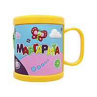 Детская кружка BeHappy 3D с именем Маргарита 300 мл Желтый ДК052, КОД: 1346265